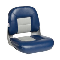 Folding Backrest Boat Seats